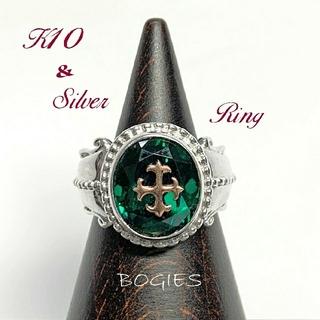 リング 指輪 K10 シルバー グリーン 緑石 (リング(指輪))