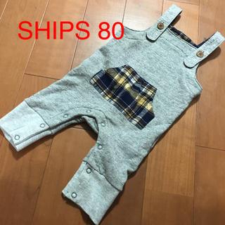 SHIPS - SHIPS オーバーオール サロペット パンツ グレー 80
