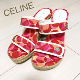 セリーヌ(celine)の新品同様!セリーヌ 24.0 本革 イタリア製 ピンク サンダル(サンダル)