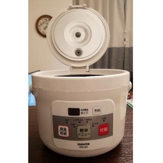ヤマゼン(山善)の山善 マイコン式炊飯ジャー 炊飯器(約3合) YRC-051  (炊飯器)
