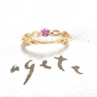 アガット(agete)のアガットクラシック 一粒ルビーのK14リング 5号(リング(指輪))