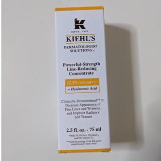 キールズ(Kiehl's)のキールズ  DSライン コンセントレート 12.5C 75ml(美容液)