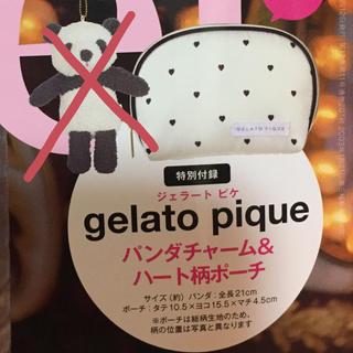 ジェラートピケ(gelato pique)のジェラトピケ ハート柄ポーチ(ポーチ)