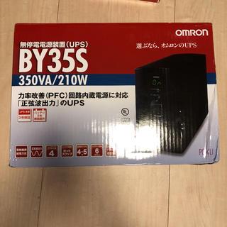 オムロン(OMRON)のオムロン 無停電電源装置(UPS)BY35S(PC周辺機器)