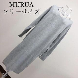 ムルーア(MURUA)の美品 MURUA ムルーア 長袖 膝丈 ニット ワンピース F(ロングワンピース/マキシワンピース)