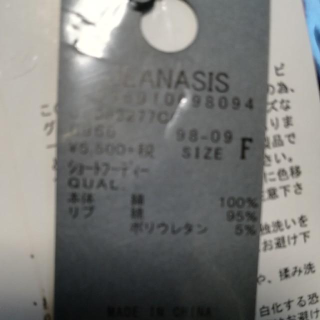 JEANASIS(ジーナシス)のJEANASIS ショートフーディ パープル レディースのトップス(パーカー)の商品写真
