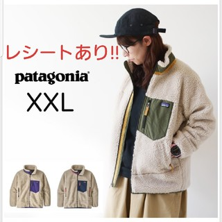 patagonia - パタゴニア レトロX キッズXXL  NAIB(オリーブ)カーキ