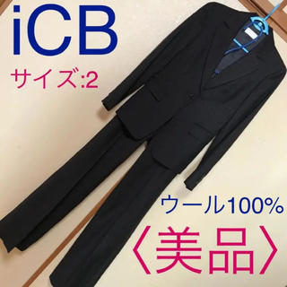 アイシービー(ICB)の美品♡ICB iCB アイシービー♡レディースパンツスーツ ビジネス リクルート(スーツ)