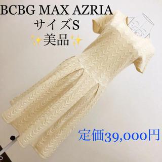 ビーシービージーマックスアズリア(BCBGMAXAZRIA)のBCBG MAX AZRIA ウールニットワンピース(ひざ丈ワンピース)