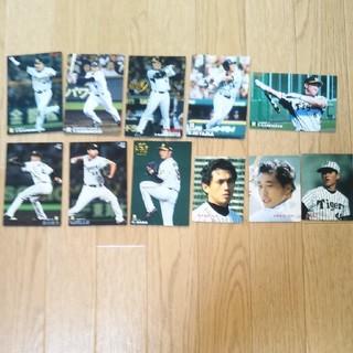 ハンシンタイガース(阪神タイガース)の阪神タイガース カルビープロ野球カード(スポーツ選手)