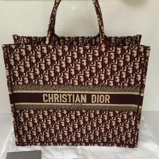 Dior ブックトート ボルドー