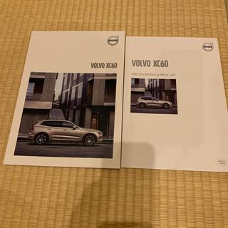 ボルボ(Volvo)のVOLVO XC60 カタログ(2019 年6月)(カタログ/マニュアル)