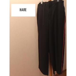 HARE - HARE 2wayパンツ