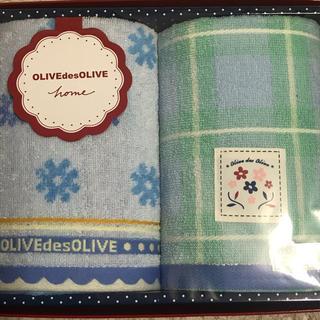 オリーブデオリーブ(OLIVEdesOLIVE)のフェイスタオル 2枚セット 箱なし(タオル/バス用品)
