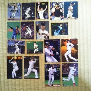 ヨミウリジャイアンツ(読売ジャイアンツ)の読売ジャイアンツ カルビープロ野球カード(スポーツ選手)