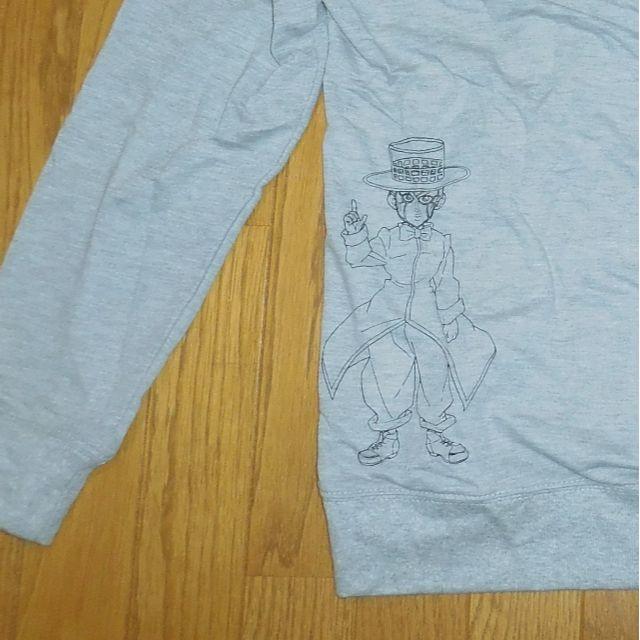 しまむら(シマムラ)のLサイズ ジョジョ 岸部露伴パーカー メンズのトップス(パーカー)の商品写真