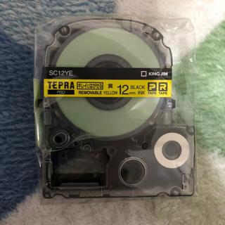 キングジム - テプラテープ