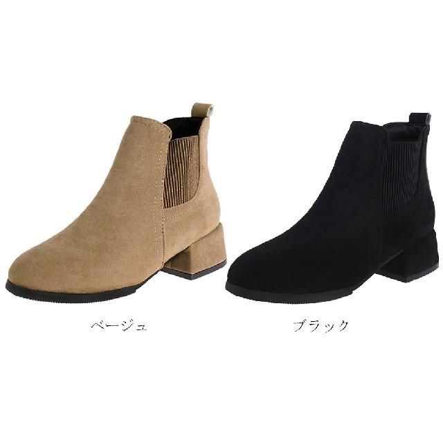 ショートブーツ レディース ブーティー サイドゴア 太ヒール   レディースの靴/シューズ(ブーツ)の商品写真