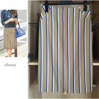 チェスティ(Chesty)の2way 新品 chesty スカート 前足チラ見せも可能 チェスティ ♡(ひざ丈スカート)
