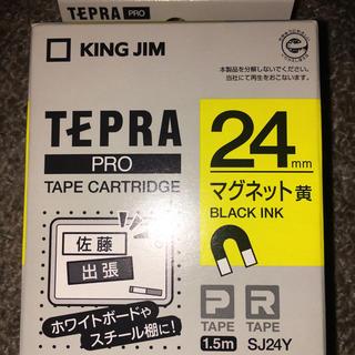 キングジム(キングジム)のジム テプラPRO カートリッジ  マグネット 黄 24mm 未使用(オフィス用品一般)