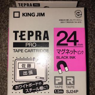 キングジム(キングジム)のジム テプラPRO カートリッジ  マグネット ピンク 24mm 未使用(オフィス用品一般)