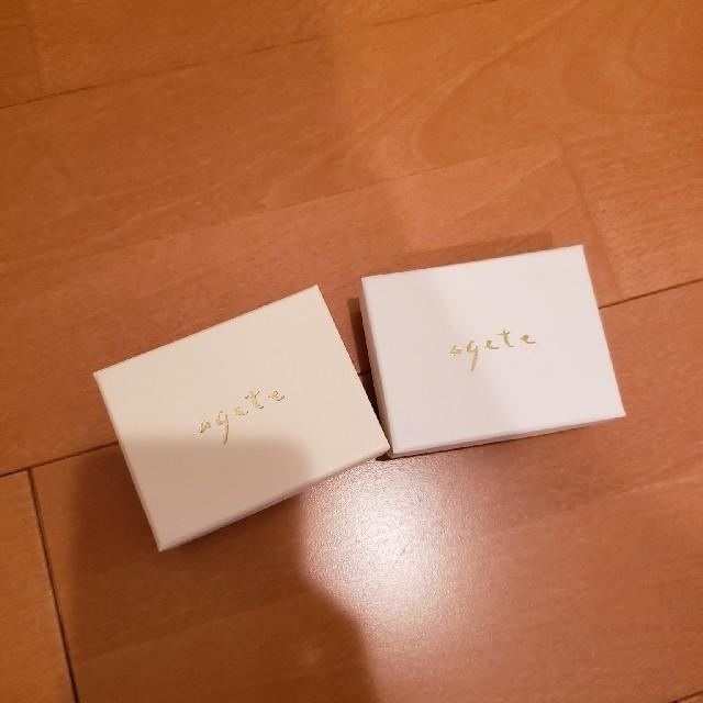 agete(アガット)のageue ジュエリーボックス レディースのアクセサリー(その他)の商品写真