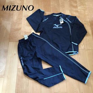 ミズノ(MIZUNO)の★新品 MIZUNO ミズノ メンズ ピステ S 上下 ウインドブレーカー(ウェア)