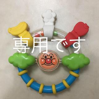 バンダイ(BANDAI)のアンパンマン ベビラボ 初めての歯固めラトル(がらがら/ラトル)