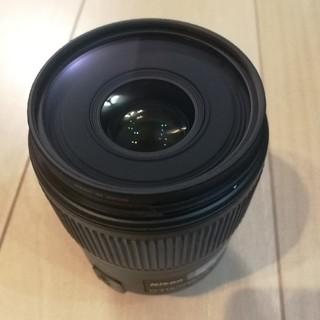 Nikon - Nikon AF-S Micro NIKKOR 60mm F2.8 G ED