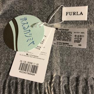 フルラ(Furla)の新品 フルラ カシミヤ 大判 ストール グレー(ストール/パシュミナ)