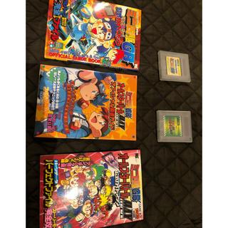 ゲームボーイアドバンス(ゲームボーイアドバンス)のミニ四駆GB ゲームソフト 攻略本セット(家庭用ゲームソフト)