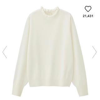 ジーユー(GU)のフリルネックセーター(ニット/セーター)