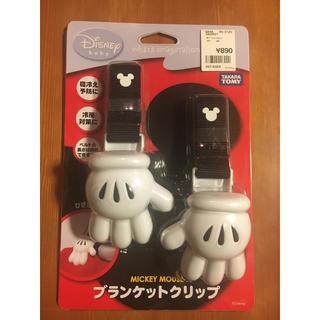 Takara Tomy - ミッキーマウス ブランケットクリップ