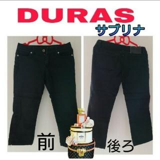 デュラス(DURAS)の値下げ中 DURAS サブリナ 送料無料(カジュアルパンツ)