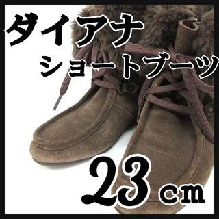 ダイアナ(DIANA)の一点物 ダイアナ DIANA ショートブーツ 23 ブラウン 茶(ブーツ)