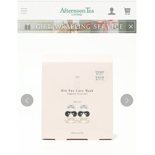 AfternoonTea - Afternoon Tea ホットアイマスク