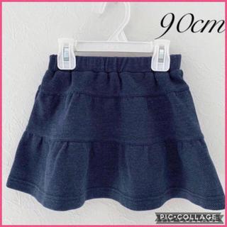 シップス(SHIPS)の♡紺色スカート♡秋冬♡(スカート)