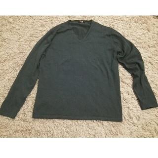 23区 メンズセーター