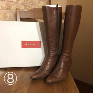 リーガル(REGAL)のリーガル  ロングブーツ   ブラウン  22.5cm(ブーツ)