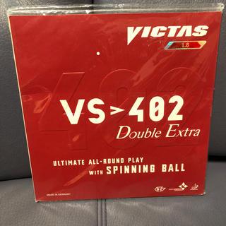 ヤサカ(Yasaka)の卓球 VICTAS : VS>402 Double Extra ⒈8 赤(卓球)