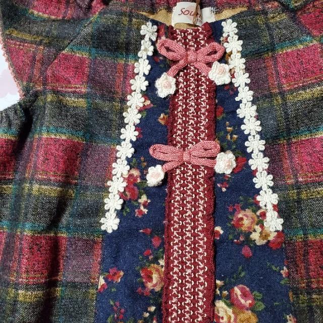 Souris(スーリー)のスーリー☆チェックワンピース キッズ/ベビー/マタニティのキッズ服 女の子用(90cm~)(ワンピース)の商品写真