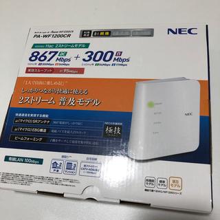 エヌイーシー(NEC)のNEC Wi-Fi ホームルータ (PC周辺機器)
