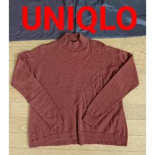 ユニクロ(UNIQLO)の無地 薄手 ニット UNIQLO ユニクロ(ニット/セーター)