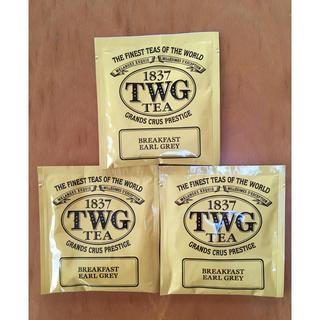 TWGブレックファーストアールグレーティー3パック(茶)