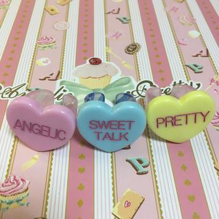 アンジェリックプリティー(Angelic Pretty)のハートプラリング3点セット/Angelic Pretty/ロリータ/BABY(リング(指輪))