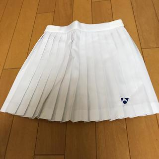YONEX - ヨネックス YONEX テニススコート 白 プリーツ