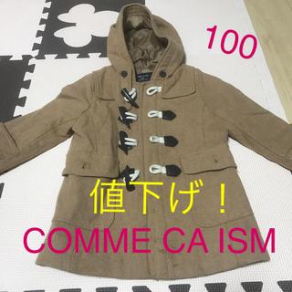 コムサイズム(COMME CA ISM)のキッズ コート コムサ(コート)