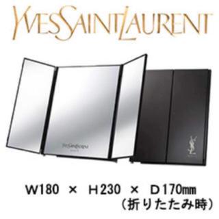 イヴサンローランボーテ(Yves Saint Laurent Beaute)のysl イヴ・サンローラン ノベルティ ミラー 三面鏡(ミラー)