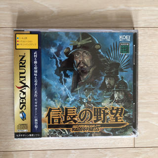 PlayStation - 信長の野望・戦国群雄伝