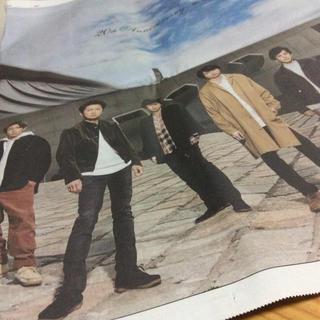 アラシ(嵐)の嵐 新聞(印刷物)